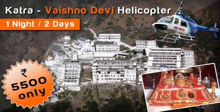 helicopter package for vaishno devi with Vaishno Devi Yatra By Helicopter on Amritsar Jammu Patnitop Kashmir Vaishnodevi Tour 45735 likewise Amarnath Yatra Tour Package Booking Cost 2017 further Theamarnathyatra in addition Poojan reservations moreover Vaishnodevitours.