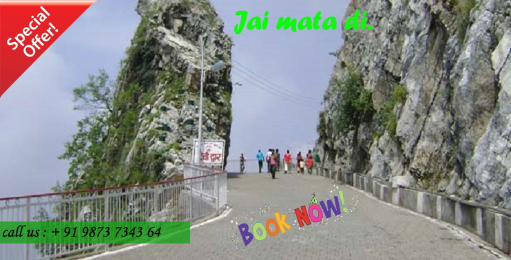 online booking helicopter vaishno devi with Private Helicopter Booking In India on Mata Vaishno Devi Helicopter Package Ex Katra together with Gallery in addition Security Arrangements likewise Photo Gallery likewise Planyatra Howtoreach.